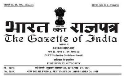 aadhar-for-nri-gazette-notification