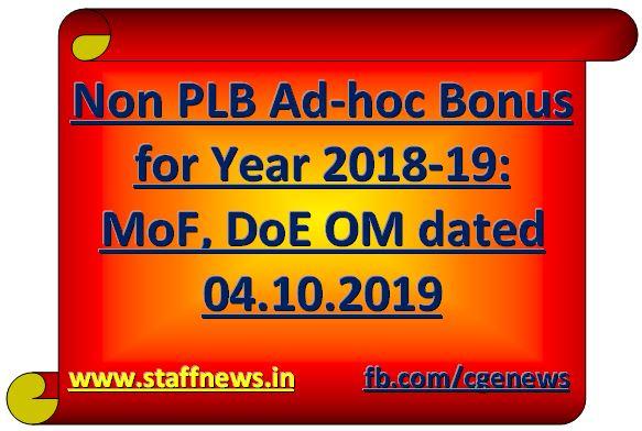Ad-hoc Bonus / Non-PLB Bonus for year 2018-19 : Various points of regulation