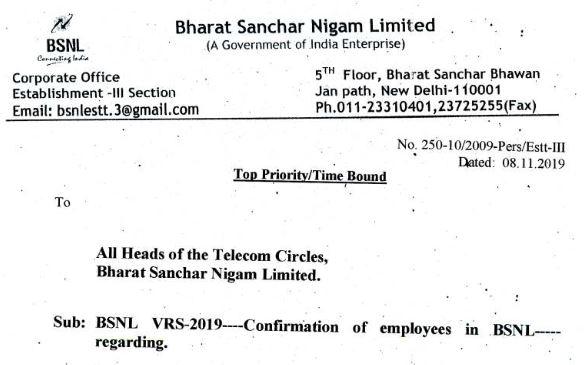 BSNL VRS-2019 – Confirmation of employees in BSNL