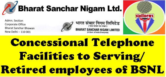 Concessional FTTH Connections to Serving/Retired employees of BSNL: Circular No. 01/2021-PHA