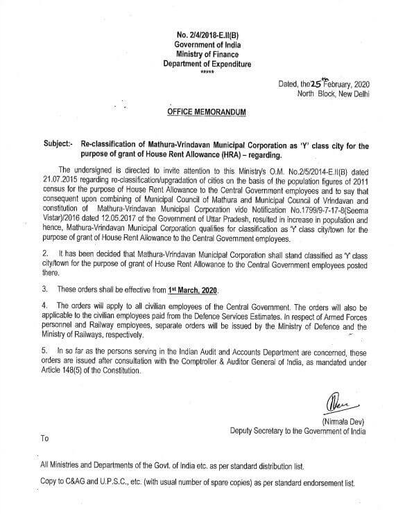 Re-classification of Mathura-Vrindavan as 'Y' class city for House Rent Allowance to CPSE