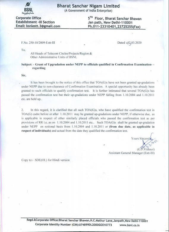 Grant of Upgradation under NEPP to officials qualified in Confirmation Examination: BSNL Order