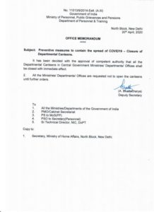 covid-19-closure-of-department-canteen-dopt-om-20-04-2020