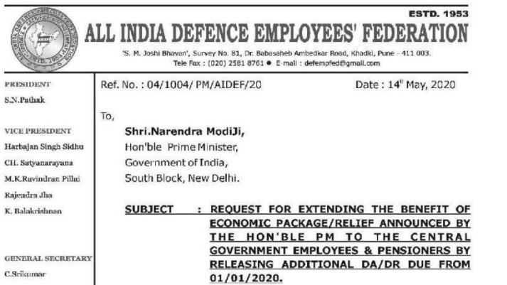Additional DA/DR due from 01/01/2020: Request by AIDEF for extending the benefit of economic package/relief by releasing DA/DR