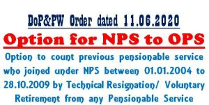 option-to-come-old-pension-scheme-for-whom-joined-under-nps