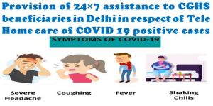 tele-home-care-of-covid-19-positive-cases-24x7