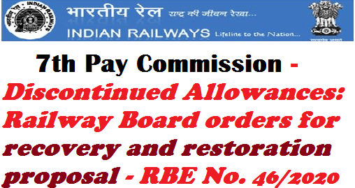 7th Pay Commission Discontinued Allowances: Railway Board orders for recovery and restoration proposal – RBE No. 46/2020