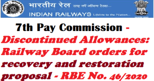 7th-pay-commission-discontinued-allowances-railway-board-orders-for-recovery-and-restoration-proposal-rbe-no-46-2020
