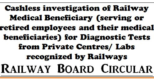Cashless investigation of Railway Medical Beneficiary for Diagnostic Tests from Private Centres/ Labs recognized by Railways
