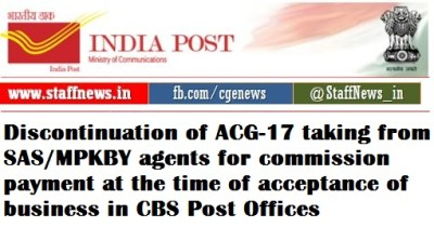 discontinuation-of-acg-17-taking-from-sas-mpkby-agents-for-commission-payment