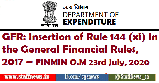GFR: Insertion of Rule 144 (xi) in the General Financial Rules, 2017 – FINMIN O.M 23rd July, 2020