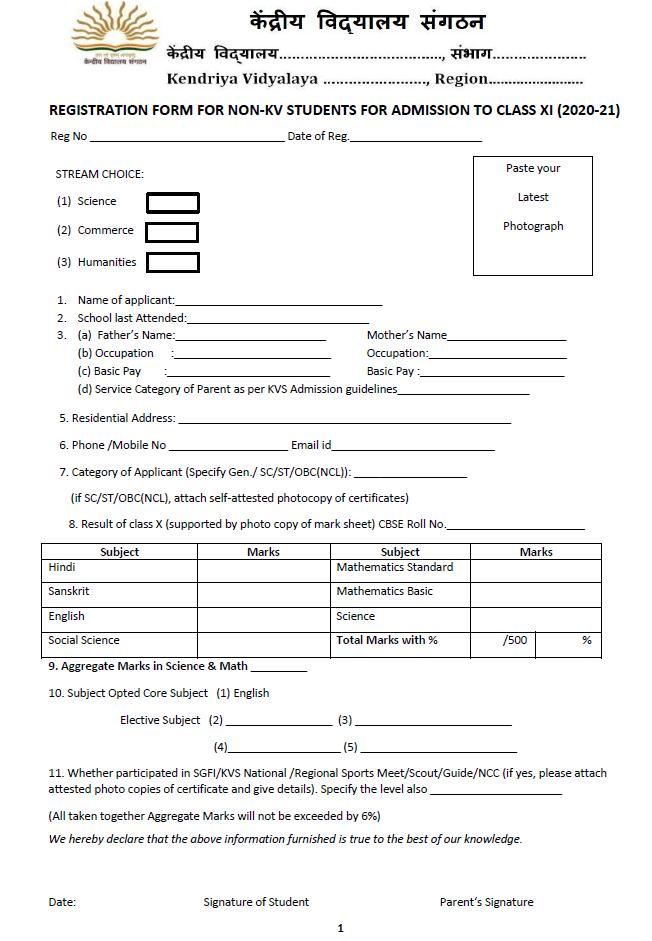 Kendriya Vidyalaya Registration form for Class XI: Download Sample Form issued by KVS
