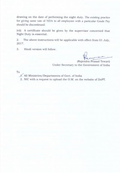 night-duty-allowance-nda-in-7th-pay-commission-dopt-om-13-07-2020-page-2