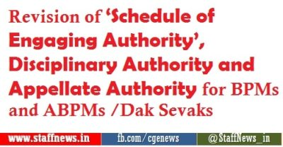 revision-of-schedule-of-engaging-authority-disciplinary-authority-and-appellate-authority-for-bpms-and-abpms-dak-sevaks