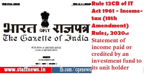 Rule 12CB of IT Act 1961 – Income-tax (18th Amendment) Rules, 2020.: Statement of income paid or credited by an investment fund to its unit holder