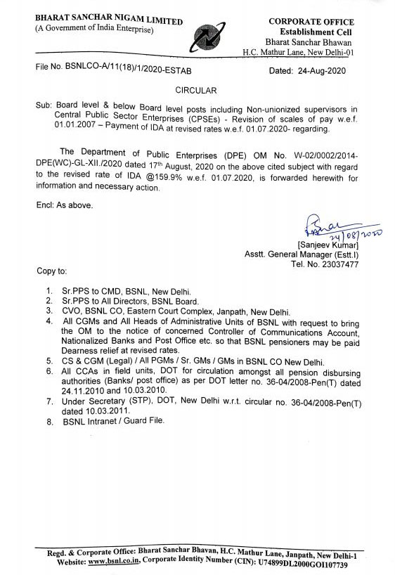 BSNL CPSE DA from 01.07.2020 @159.9%, Revision or Scales or Pay w.e.f. 01.01.2007
