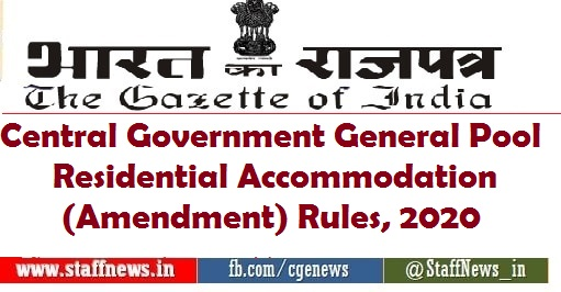 Central Government General Pool Residential Accommodation Amendment Rules, 2020