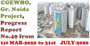 cgewho-greater-noida-project-monthly-progress-report