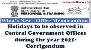 holidays-to-be-observed-in-the-year-2021-corrigendum
