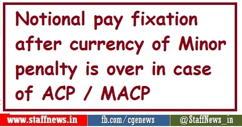 Notional pay fixation after currency of Minor penalty is over in case of ACP / MACP