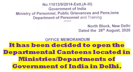 Re Opening of Departmental Canteens under social distancing norms and health & hygiene practices: DoPT OM