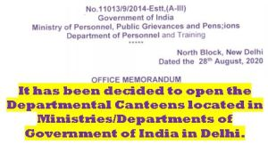 re-opening-of-departmental-canteens-under-social-distancing-norms
