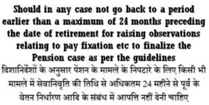 to-finalize-pension-case-not-go-back-to-a-period-24-months-preceding-the-date-of-retirement-for-raising-observations-relating-to-pay-fixation-etc