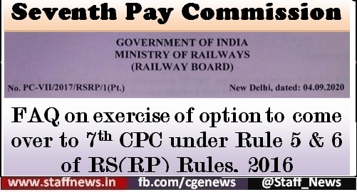7th Pay Commission: Important FAQ on exercise of option to come over to 7th CPC under Rule 5 & 6 by Railway Board