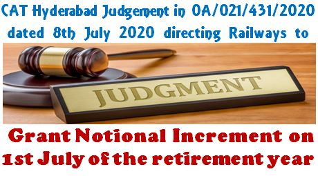 Grant Notional Increment on 1st July of the retirement year: CAT Hyderabad Judgement