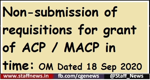 Non-submission of requisitions for grant of ACP / MACP in time: OM Dated 18 Sep 2020
