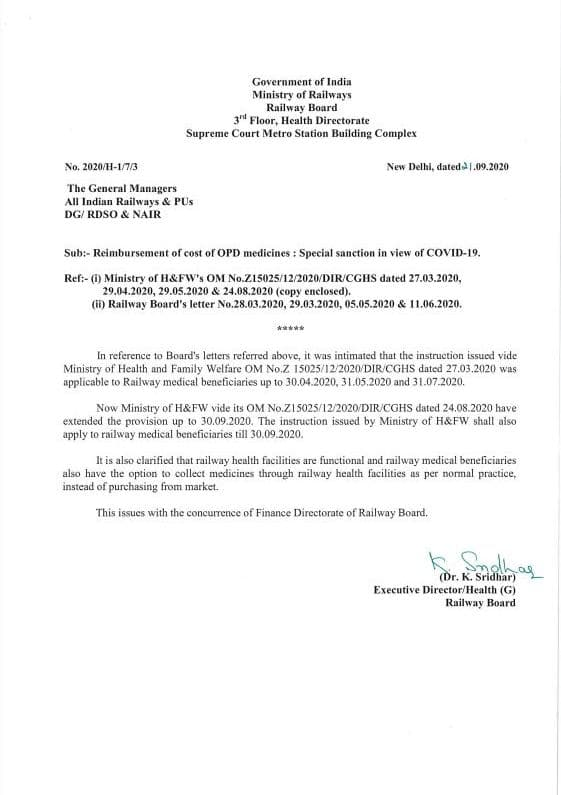 Reimbursement of cost of OPD medicines : Special sanction in view of COVID-19: Railway Board Order