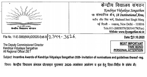 Incentive Awards of Kendriya Vidyalaya Sangathan 2020- Invitation of nominations and guidelines thereof
