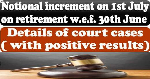Notional increment on 1st July on retirement w.e.f. 30th June: Details of Court Cases with positive Result