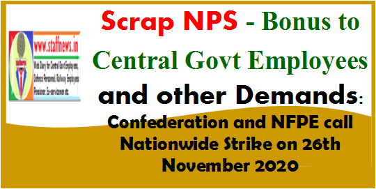 Scrap NPS – Bonus to Central Govt Employees and other Demands: Confederation and NFPE call Nationwide Strike on 26th November 2020
