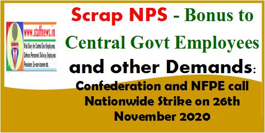 scrap-nps-bonus-to-central-govt-employees
