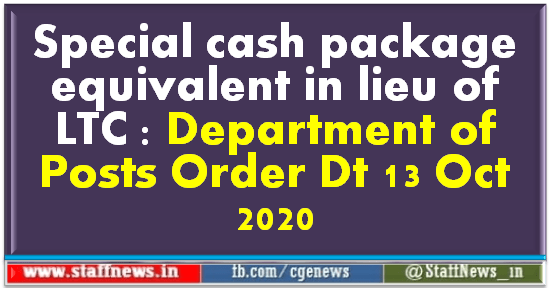 Special cash package equivalent in lieu of LTC : Department of Posts Order