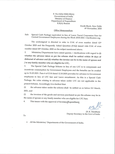 Special Cash Package equivalent in lieu of LTC Fare Finmin Clarification dated 04-11-2020