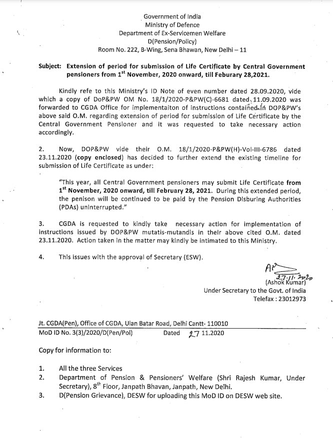 Date of submission of Life Certificate by Central Govt pensioners – Extension till Feburary 28, 2021: DESW Order