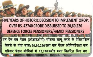 five-years-of-historic-decision-to-implement-orop