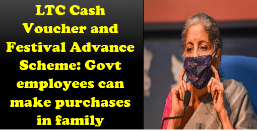 LTC Cash Voucher and Festival Advance Scheme: Govt employees can make purchases in family member's name