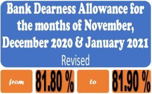 dearness-allowance-for-workmen-and-officer-employees-in-banks-nov-dec-2020-and-jan-2021