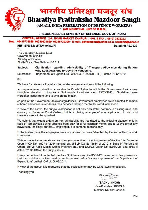 Withdraw Clarification regarding admissibility of Transport Allowance during Nation- wide Lockdown: BPMS demands