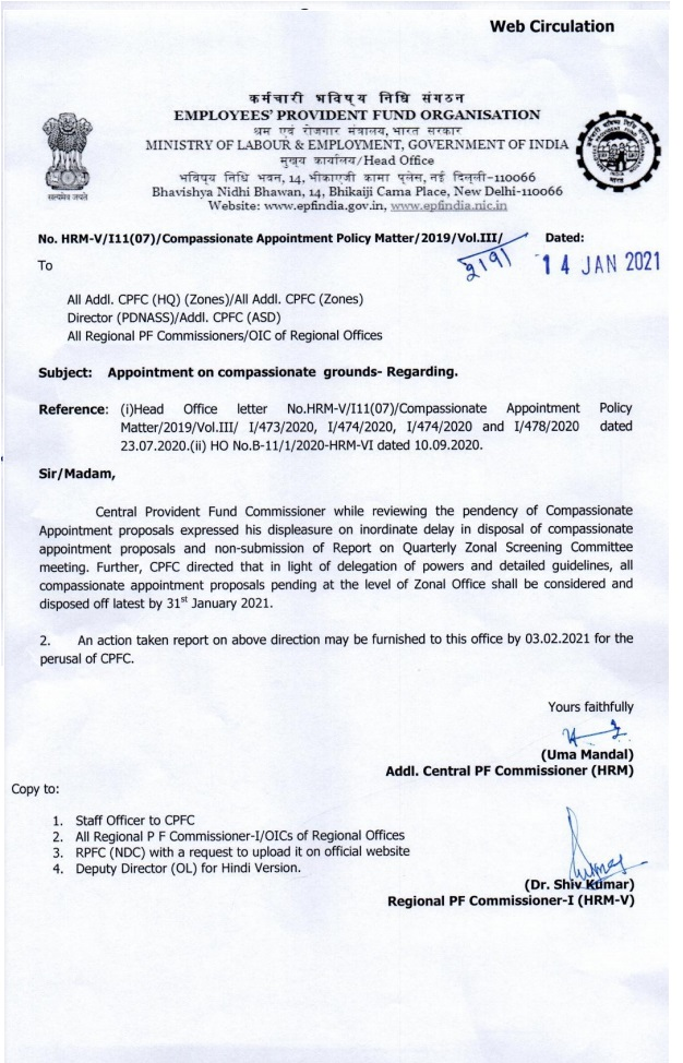 Appointment on compassionate grounds – EPFO Circular