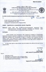 appointment-on-compassionate-grounds-epfo-circular