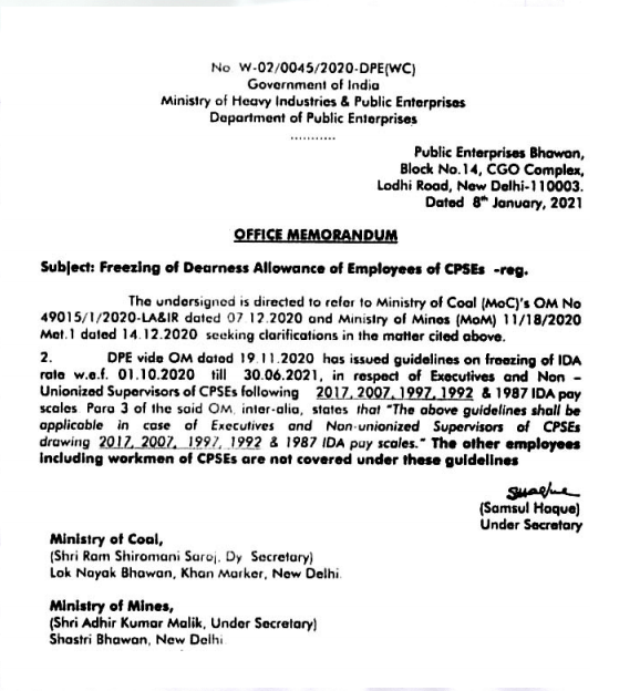Freezing of Dearness Allowance of Employees of CPSEs: DPE OM Dtd 8th January 2021