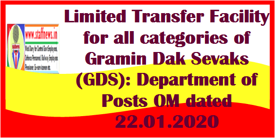 Limited Transfer Facility for all categories of Gramin Dak Sevaks (GDS): Department of Posts OM dated 22.01.2020