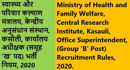 Office Superintendent (Group B Post) Recruitment Rules, 2020: Ministry of Health and Family Welfare, Central Research Institute, Kasauli