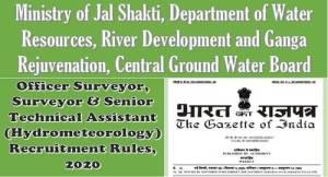 officer-surveyor-surveyor-senior-technical-assistant-hydrometeorology-recruitment-rules-2020