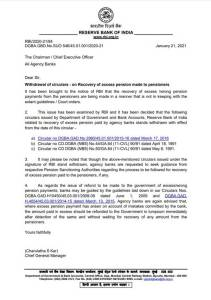 withdrawal-of-circulars-on-recovery-of-excess-pension-made-to-pensioners-rbi-notification