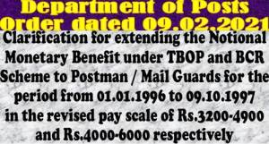 clarification-for-extending-the-notional-monetary-benefit-under-tbop-and-bcr-scheme-to-postman-mail-guards